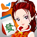 Download 麻將 神來也麻將(Taiwan Mahjong) APK