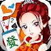 Download 神來也麻將-麻將、大老二、麻雀、撲克多合1 APK