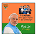 Download Bjp and Congress Banners Maker Frames 2019 APK