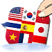 Download Global interpreter [10 Lang] APK
