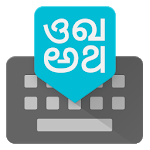 Download Google Indic Keyboard APK