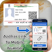Download Link Aadhar Card with Mobile Number Online APK