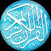 MP3 Al Quran Lengkap 30 Juz