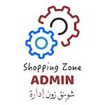 Download Shopping Zone Admin شوبنق زون الادارة APK