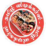 Cover Image of Download Tamil Stickers - WA Sticker App APK