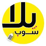 Download Yalla Shop APK