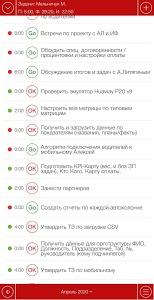 Download KEFI APK