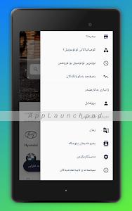 Download Garaj - گەراج APK